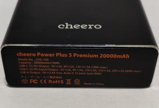 powerplus55.jpg